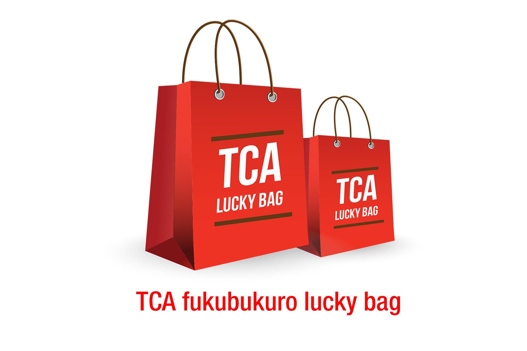 TCA fukubukuro lucky bag (ถุงสุ่มถุงโชคดี ถุงของขวัญพิเศษ)