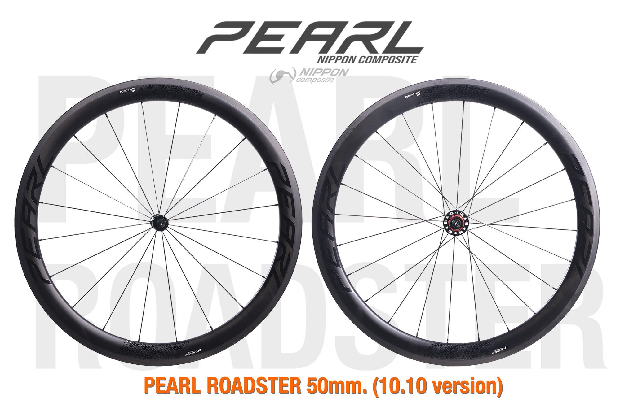 โปร 10.10 ชุดล้อเสือหมอบคาร์บอน Pearl - Roadster Carbon (10.10 version)