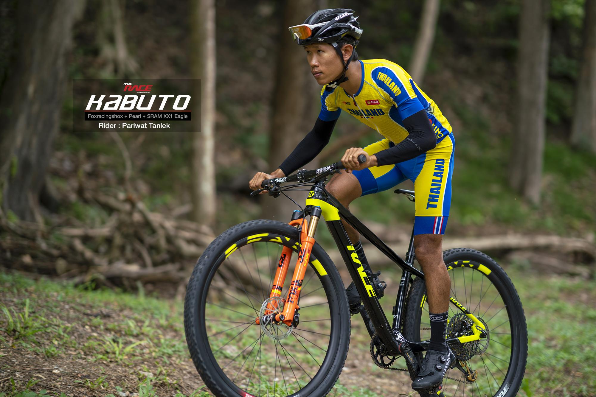 KAZE RACE | KABUTO 29er (Pariwat Tanlek)