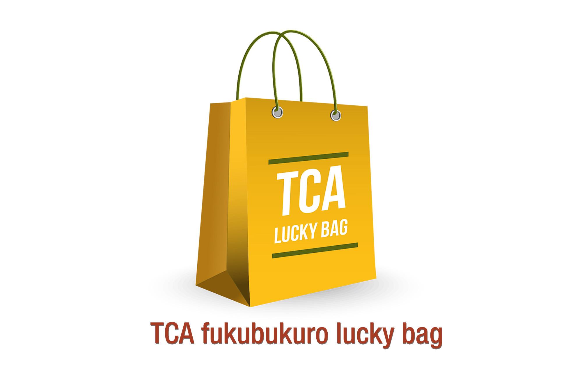 TCA fukubukuro lucky bag (ถุงสุ่มถุงโชคดีของขวัญพิเศษ)