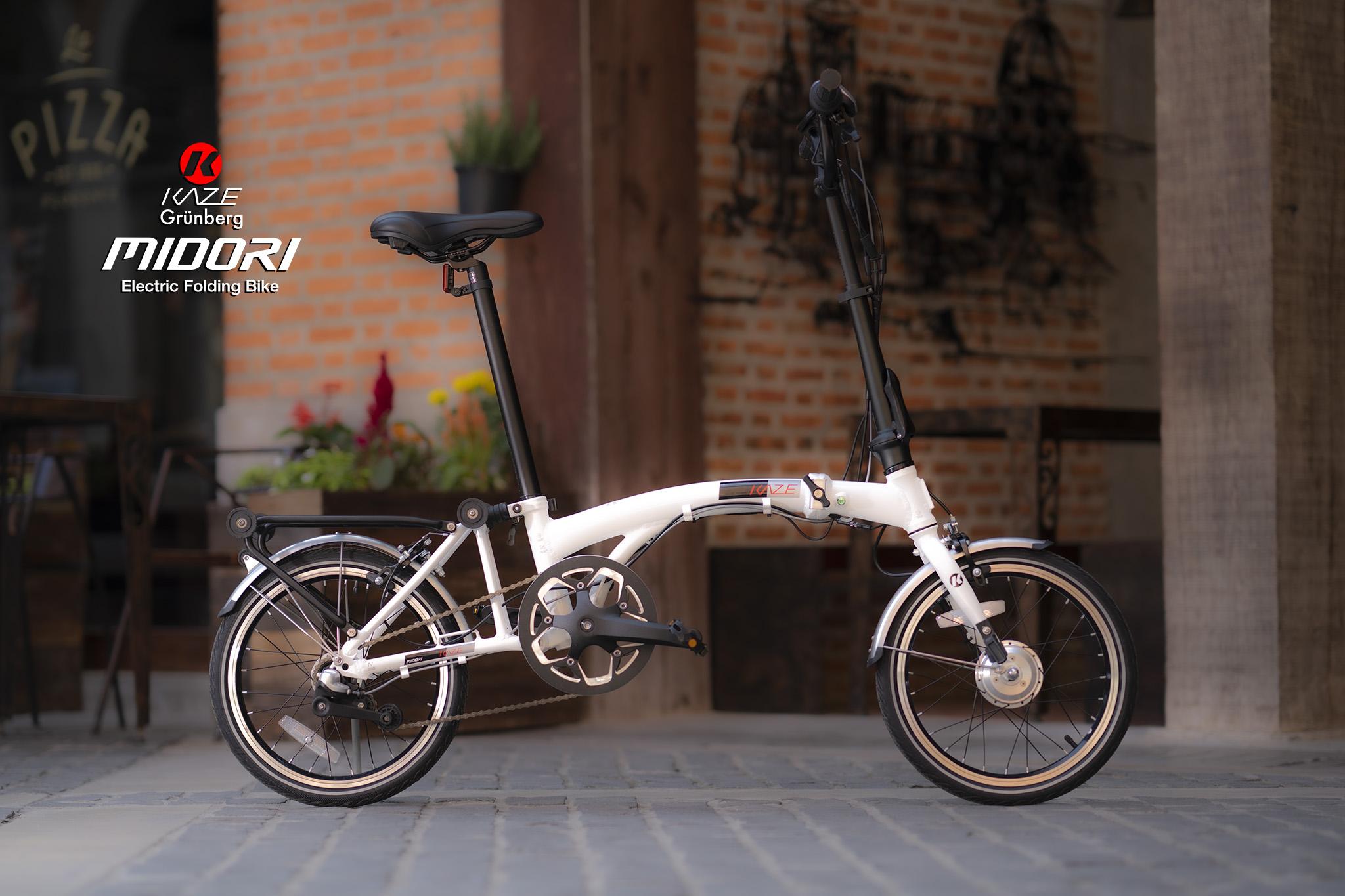 KAZE-Grünberg รถพับไฟฟ้า (E-Folding Bike) รุ่น Midori