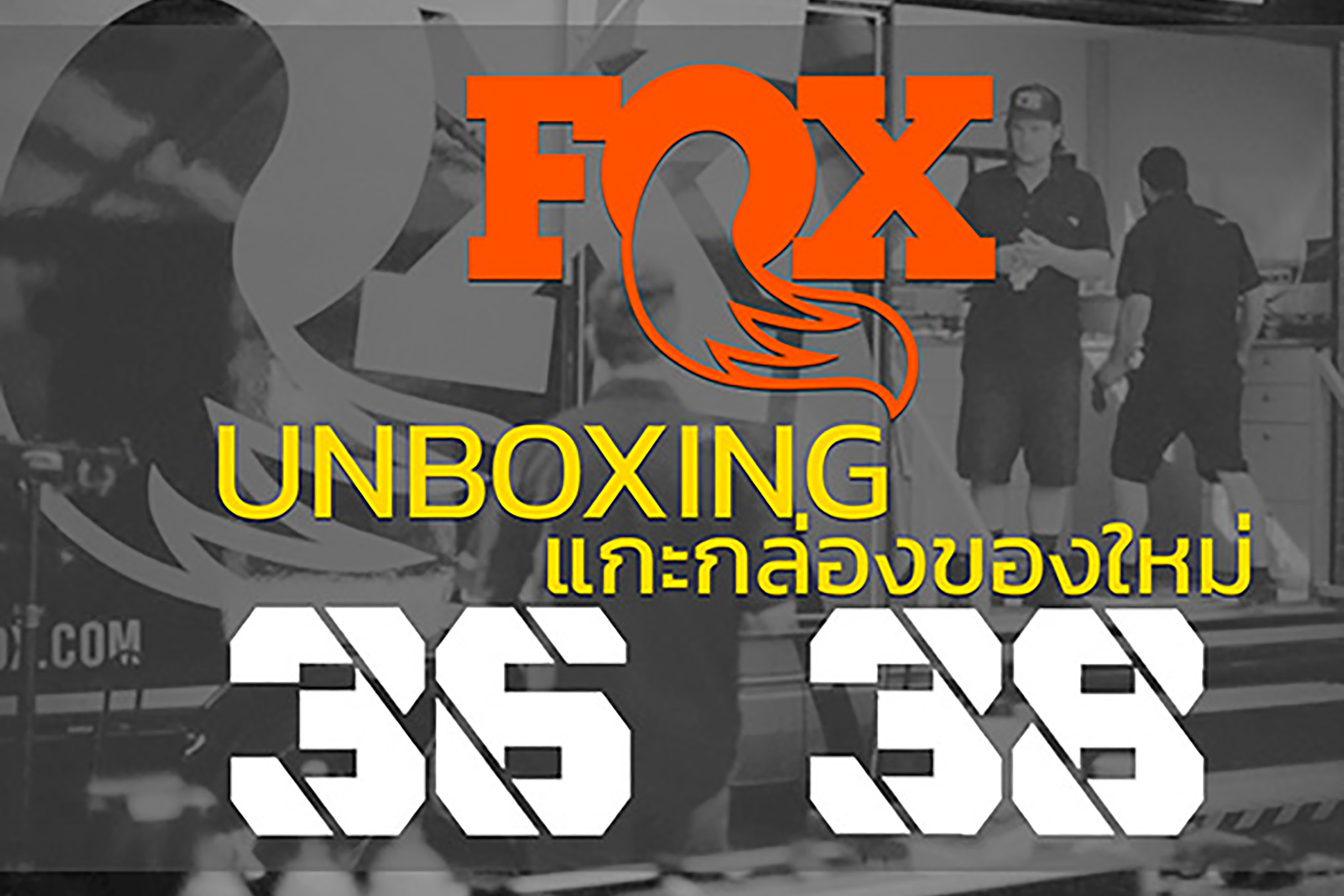 Unboxing Foxracingshox 38 and 36