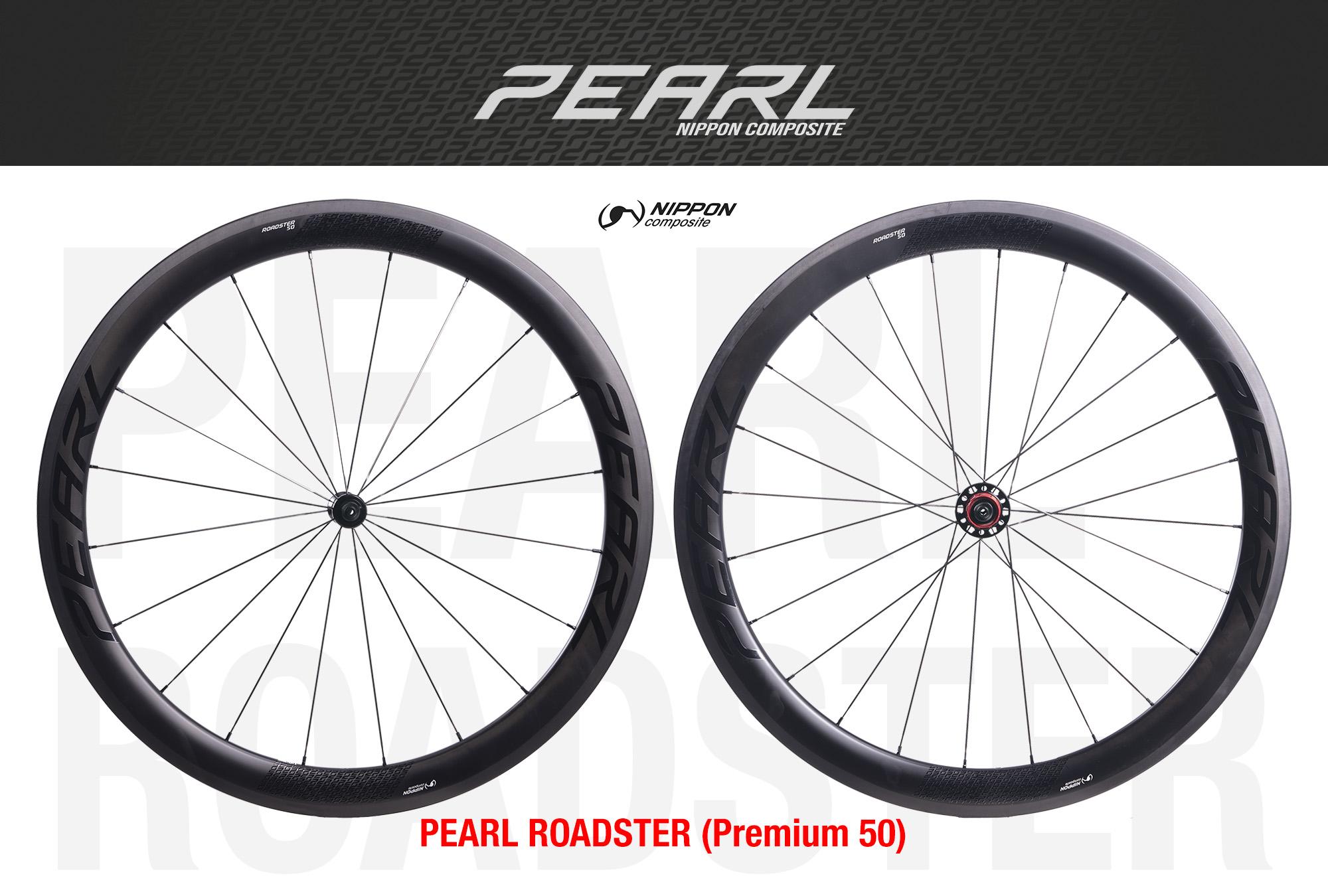 PEARL | ROADSTER (Premium50) Carbon 50mm. 700c