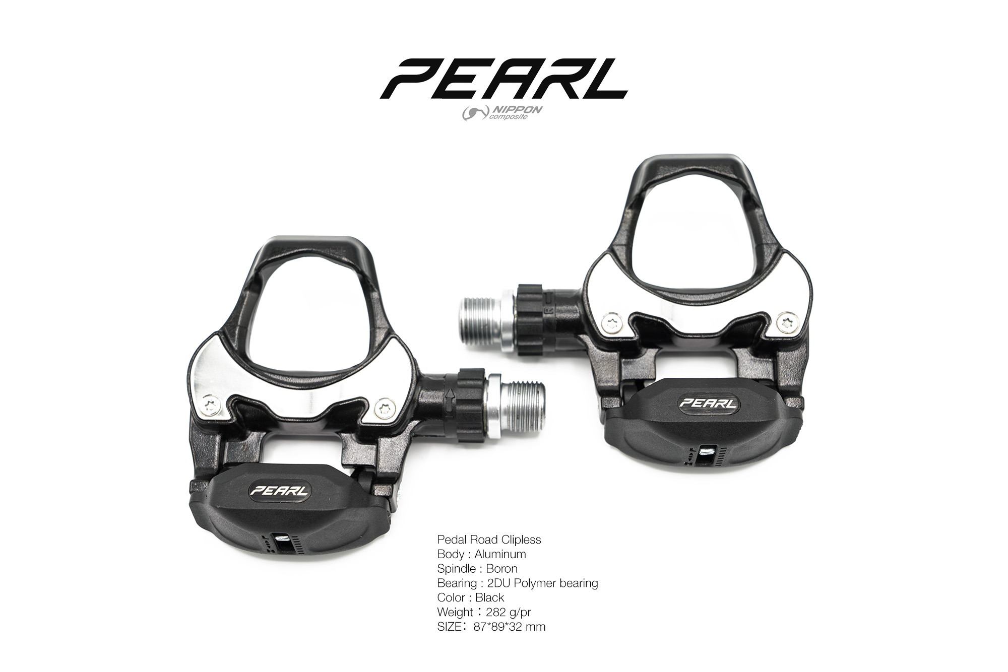 PEARL | Road Clipless Pedal R251