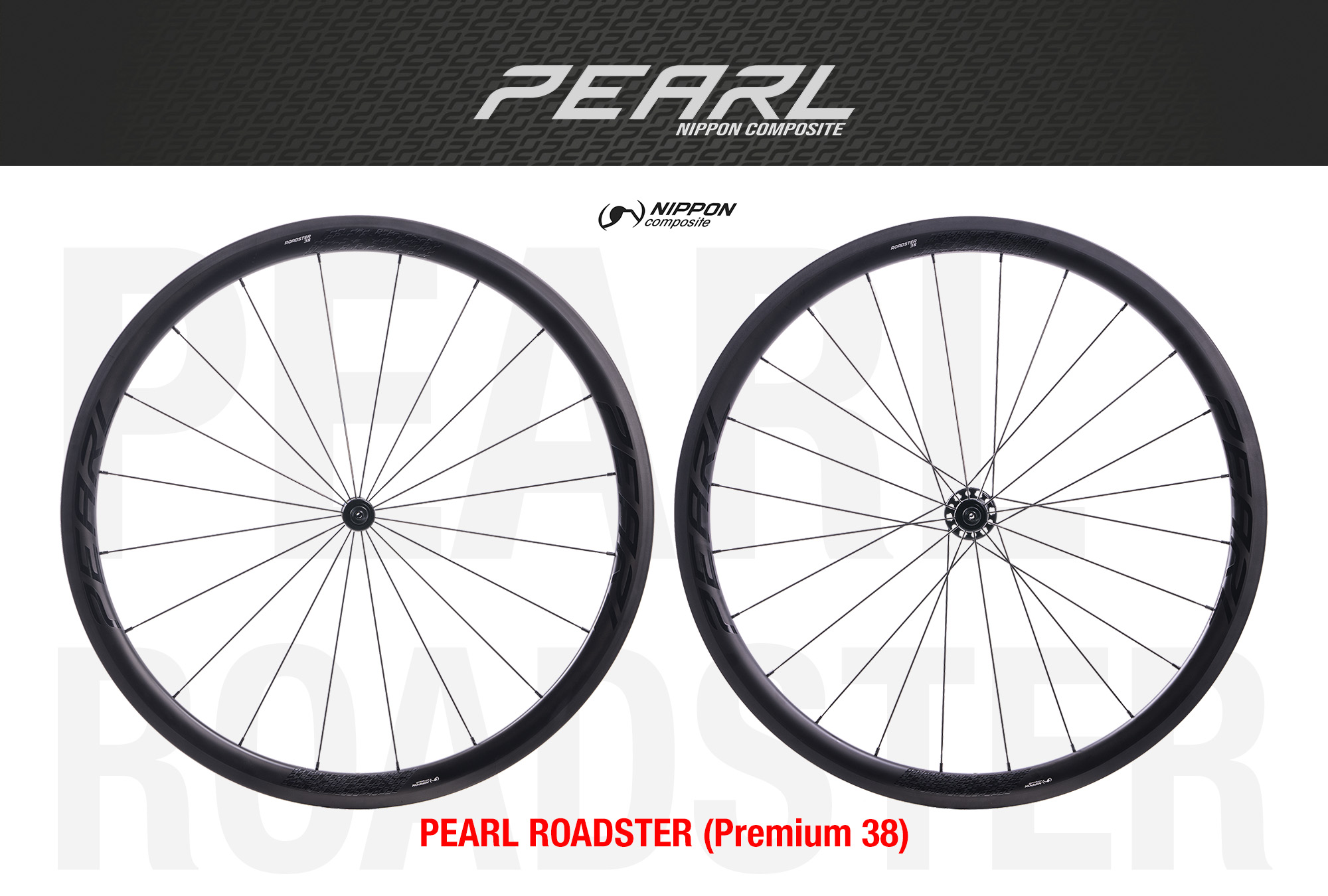 PEARL   ROADSTER (Premium38) Carbon 38mm. 700c
