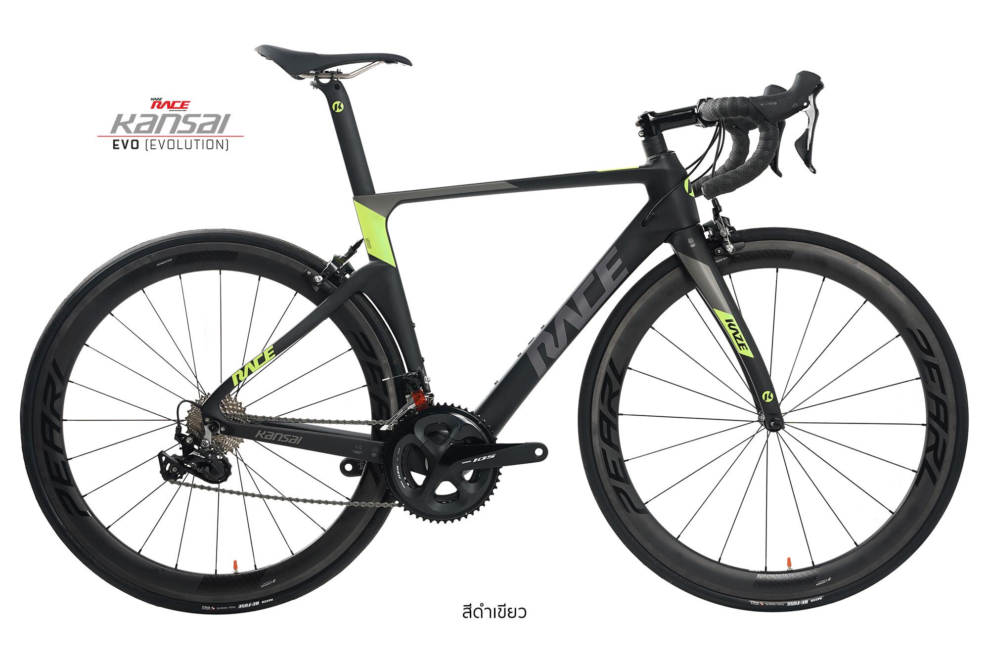KAZE RACE  Kansai EVO (Evolution) Carbon Wheel