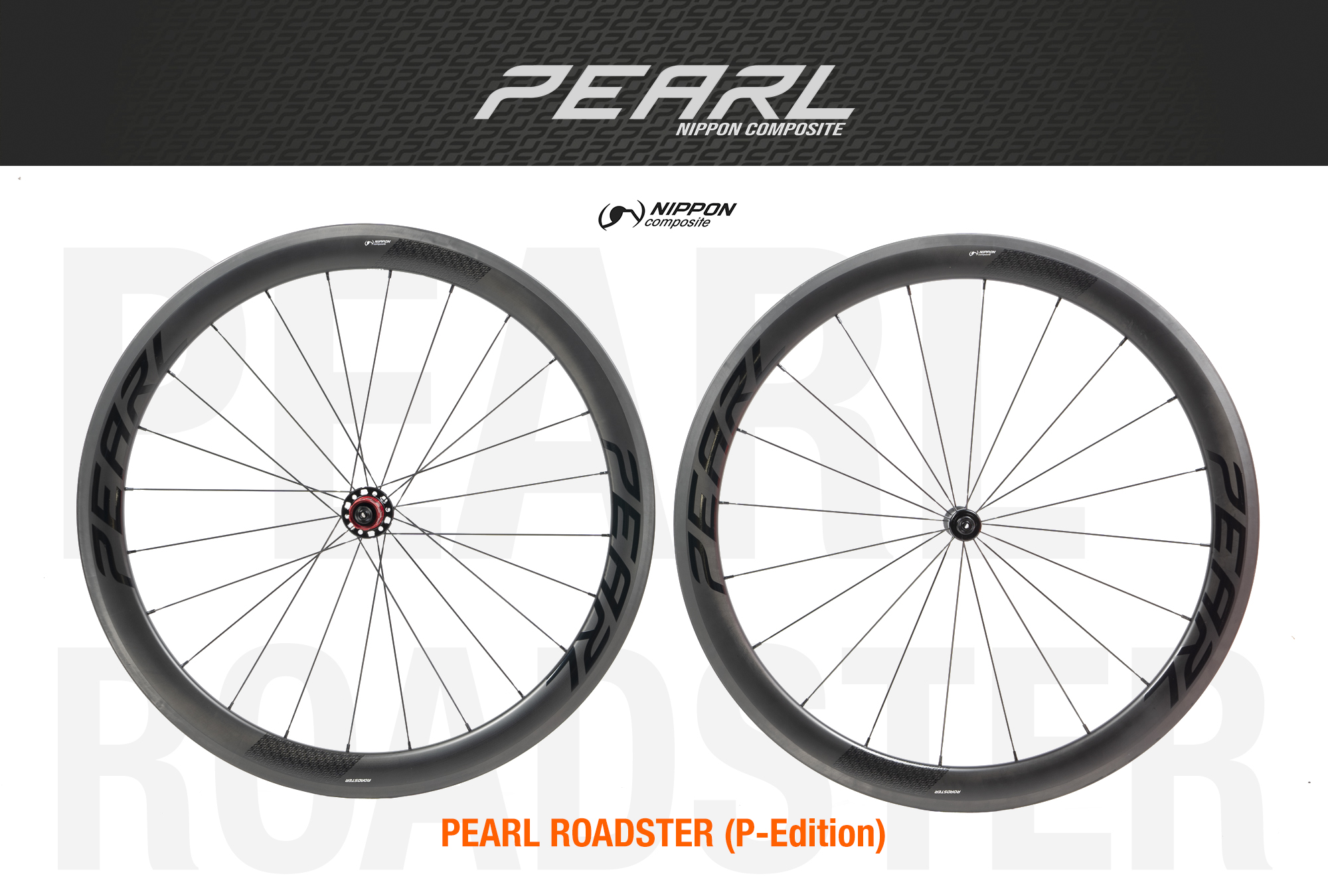 PEARL | ROADSTER (P-Edition) Carbon 50mm. 700c
