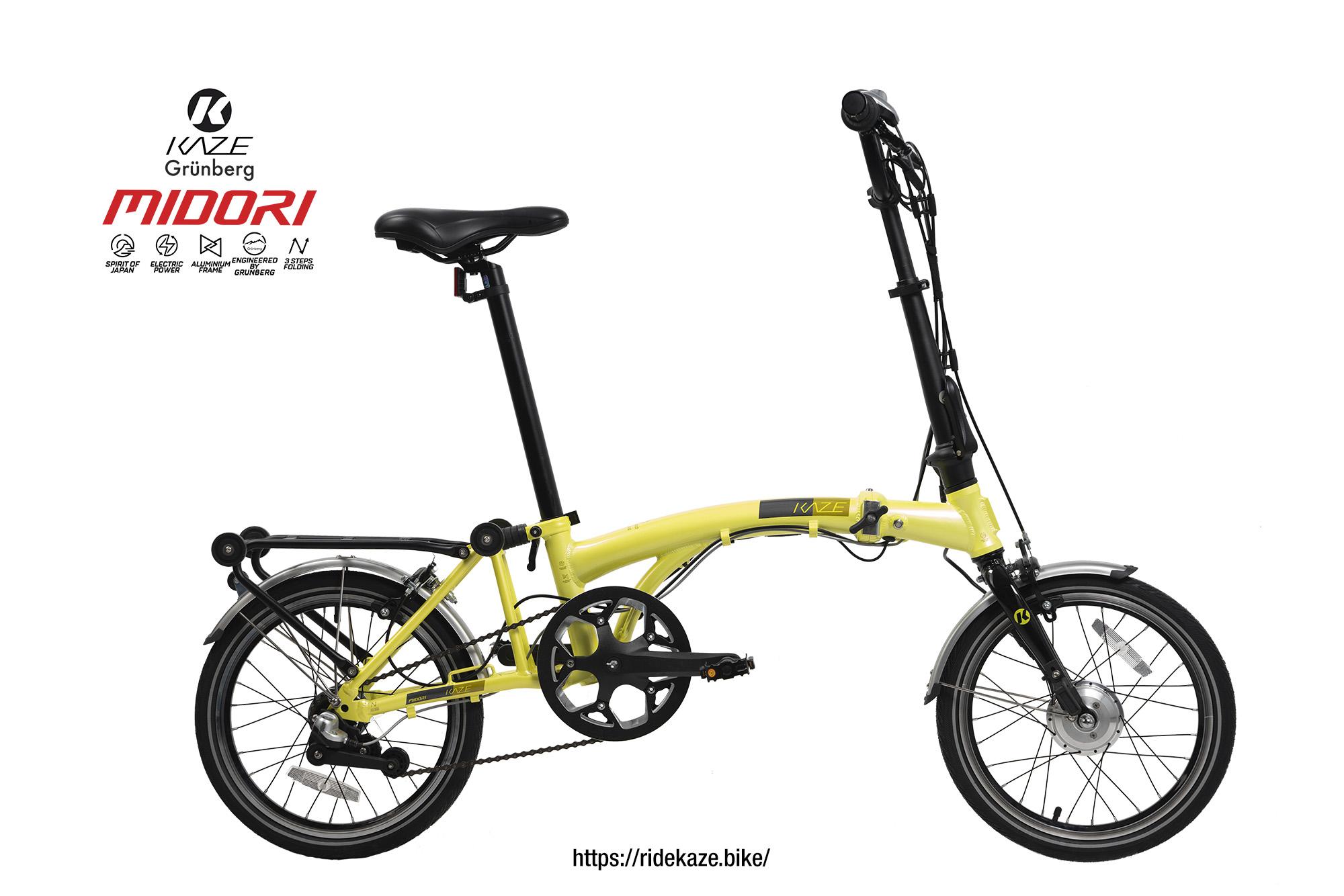 KAZE-Grünberg : Midori (e-Folding Bike)