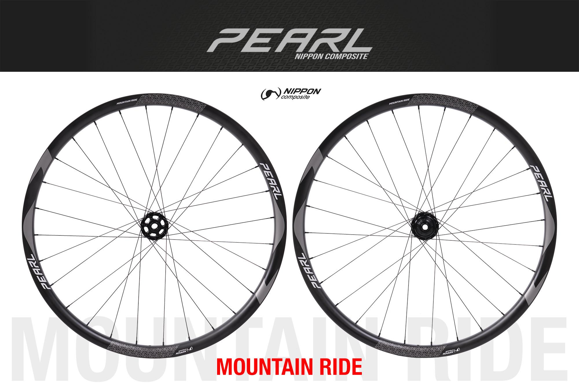 PEARL | MOUNTAIN RIDE 29er Carbon Wheelset